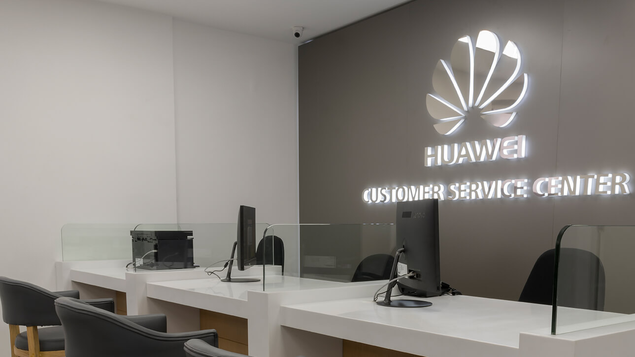 Huawei Retail Space Design
