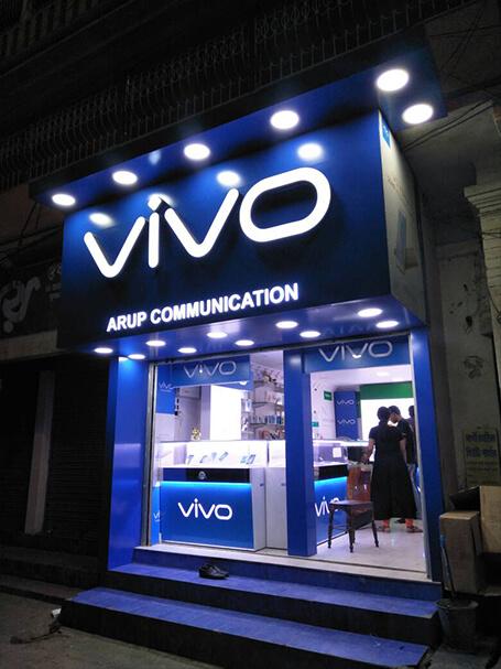 Vivo_2-001